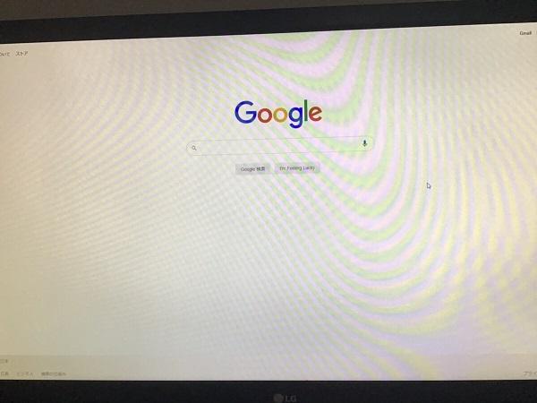 大阪府羽曳野市 デスクトップパソコンがインターネットに接続できない/Apple macOS Mojaveのイメージ