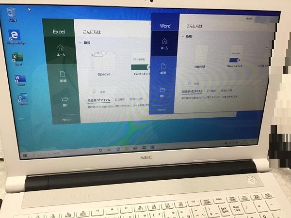 広島県広島市南区 ノートパソコンが起動しない/NEC Windows 10のイメージ