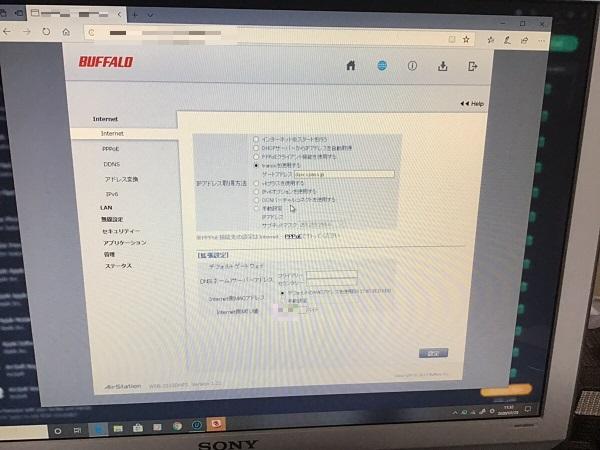 広島県広島市中区 デスクトップパソコンがインターネットにつながらない/ソニー(VAIO) Windows 10のイメージ