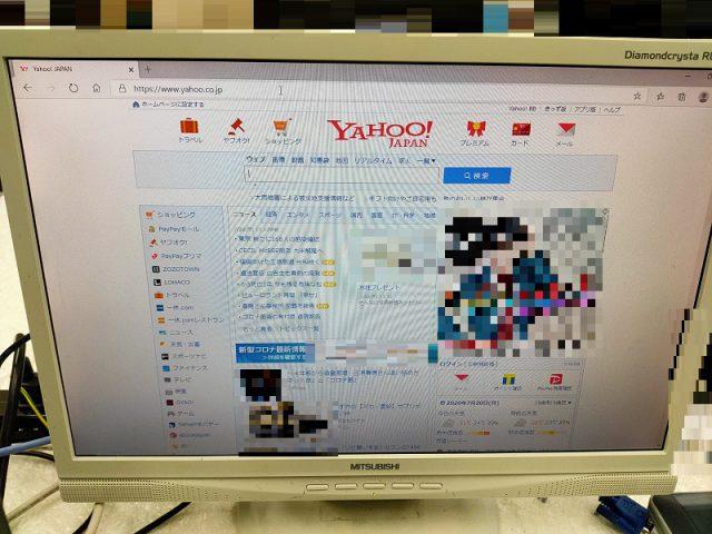 広島県広島市安芸区 デスクトップパソコンがインターネットにつながらない/Windows 10のイメージ