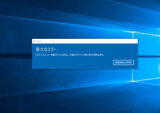 福岡県福岡市博多区 デスクトップパソコンのキーボードが反応しない/HP(ヒューレット・パッカード) Windows 10のイメージ