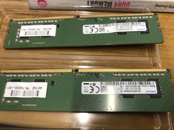 東京都港区 デスクトップパソコン メモリーのエラーが表示される/HP(ヒューレット・パッカード) Windows 10のイメージ