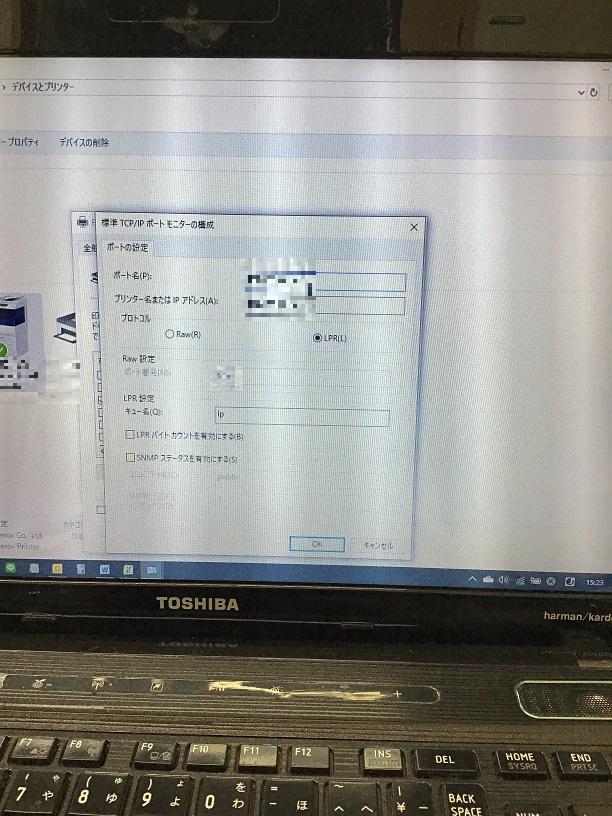 大阪府枚方市 ノートパソコンがインターネットに接続できない/東芝 Windows 10のイメージ