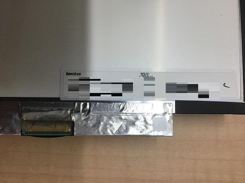 北海道札幌市白石区 ノートパソコンの液晶が割れた/東芝 Windows 8.1/8のイメージ