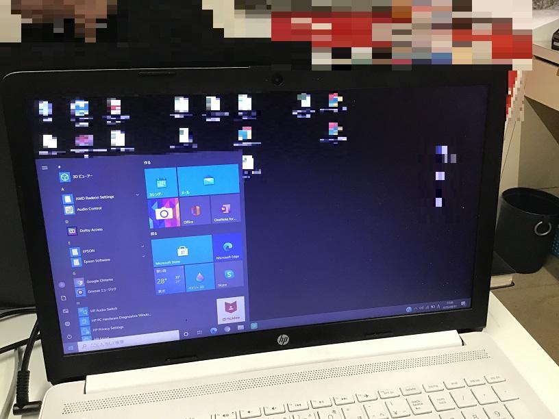 東京都江戸川区 ノートパソコンが起動しない/HP(ヒューレット・パッカード) Windows 10のイメージ