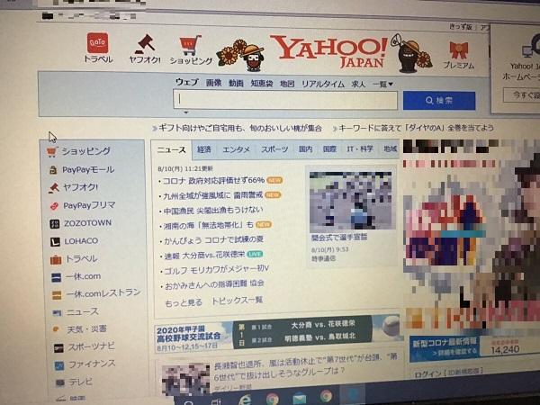 東京都荒川区 インターネットの接続設定/DELL(デル) Windows 10のイメージ
