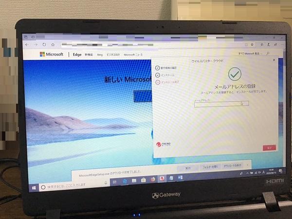 東京都北区 ノートパソコンの初期設定/Gateway Windows 10のイメージ