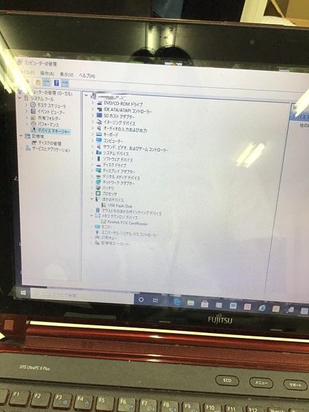 岐阜県多治見市 ノートパソコンでUSBが認識できない/富士通 Windows 10のイメージ