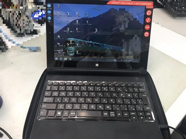 埼玉県さいたま市岩槻区 ノートパソコンでブルースクリーンが表示されて、電源が落ちる/レノボ Windows 8.1/8のイメージ