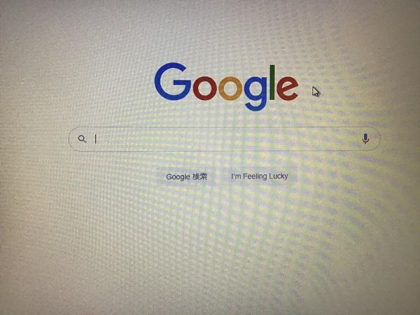大阪府東大阪市 デスクトップパソコンが起動しない/東芝 Windows 10のイメージ