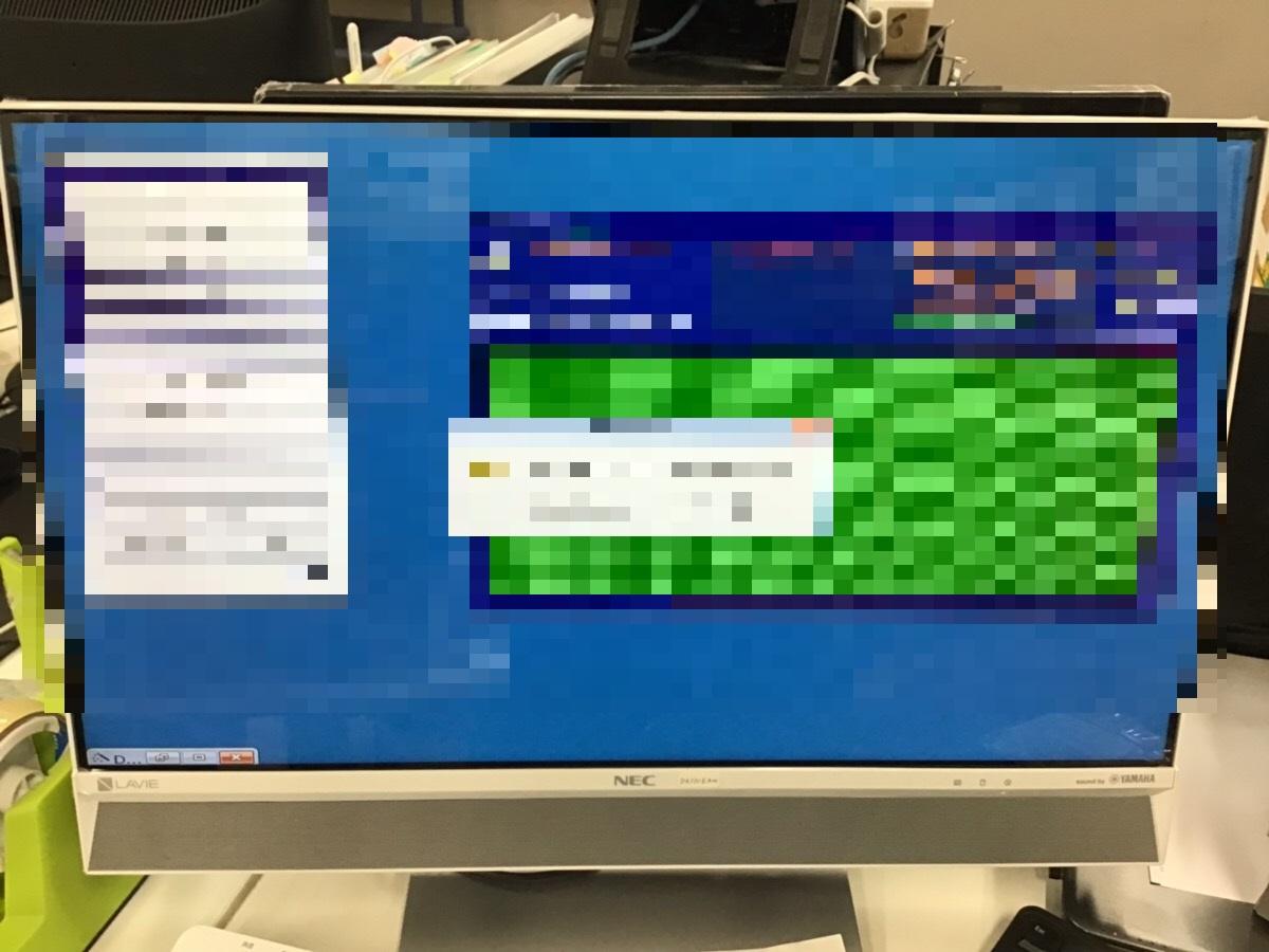広島県広島市南区 デスクトップパソコンが起動しない/NEC Windows 10のイメージ