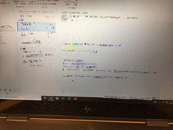 愛知県古屋市守山区 ノートパソコンでメールの送受信ができない/HP(ヒューレット・パッカード) Windows 10のイメージ