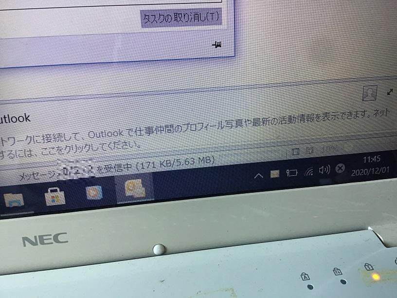 大阪府大阪市北区 ノートパソコンでプリンター印刷ができない/NEC Windows 10のイメージ