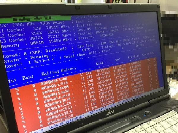 広島県広島市西区 ノートパソコンの画面の表示がおかしい/富士通 Windows 10のイメージ