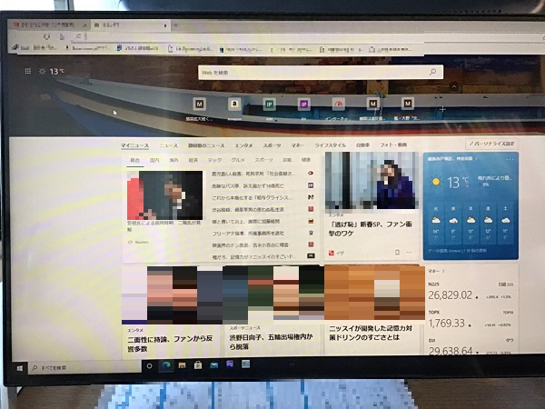 神奈川県横浜市金沢区 デスクトップパソコンがインターネットにつながらない/富士通 Windows 10のイメージ