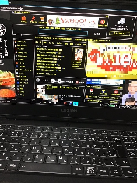 埼玉県坂戸市 ノートパソコンがインターネットにつながらない/不明 Windows 10のイメージ