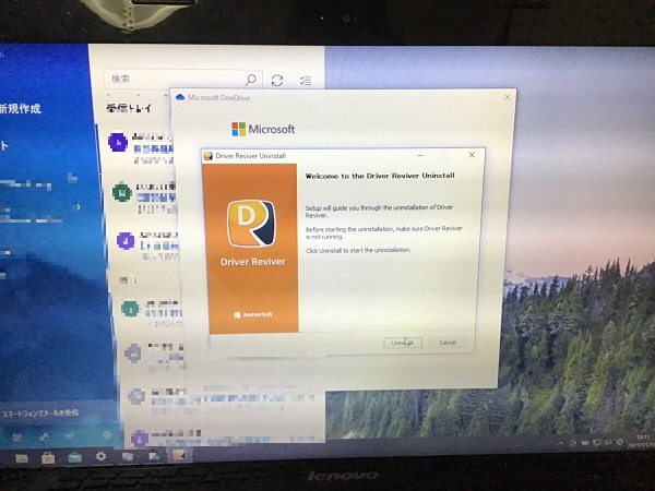 愛知県春日井市 ノートパソコンが起動しない/レノボ Windows 10のイメージ