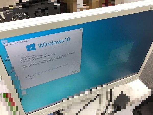 広島県広島市東区 デスクトップパソコンのWIndows Updateができない/マウスコンピューター Windows 10のイメージ