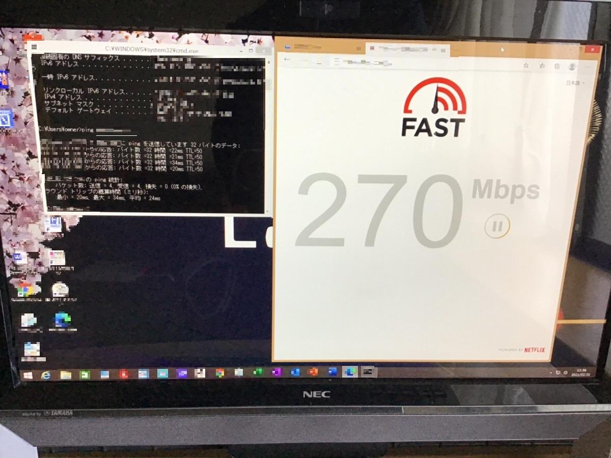 広島県呉市 デスクトップパソコンがインターネットにつながらない/NEC Windows 8.1/8のイメージ