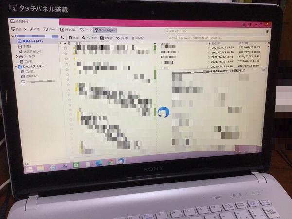 愛知県名古屋市緑区 ノートパソコンでメールソフトのThunderbirdが起動しない/ソニー(VAIO) Windows 8.1/8のイメージ