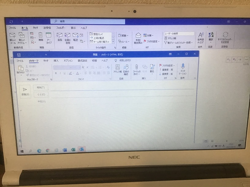 神奈川県逗子市 ノートパソコンのOutlookが開かない/NEC Windows 10のイメージ