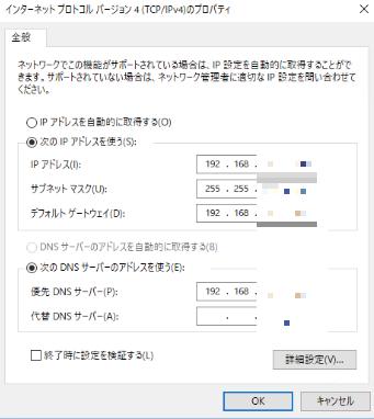 東京都世田谷区 デスクトップパソコンのインターネットがつながらない/DELL(デル) Windows 10のイメージ