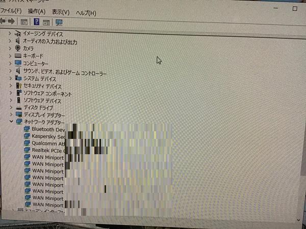 東京都大和市 デスクトップパソコンのインターネットがつながらない/富士通 Windows 10のイメージ