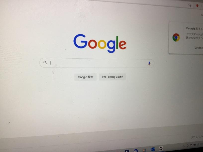 大阪府大阪市北区 ノートパソコンのインターネットがつながらない/東芝 Windows 10のイメージ