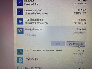 岐阜県各務原市 ノートパソコンのインターネットに接続できない/東芝 Windows 10のイメージ