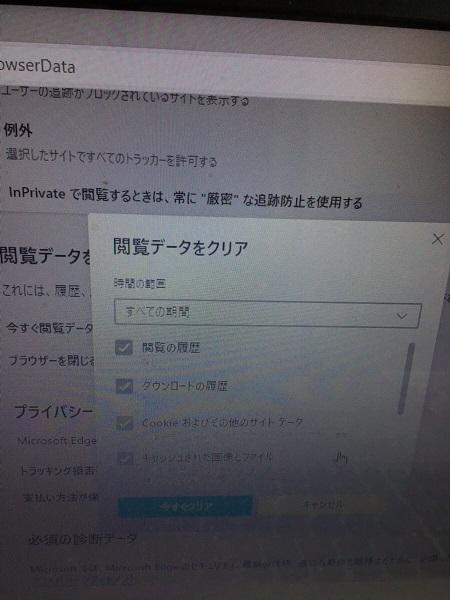 神奈川県横浜市青葉区 ノートパソコンがウイルスに感染した/ASUS Windows 10のイメージ
