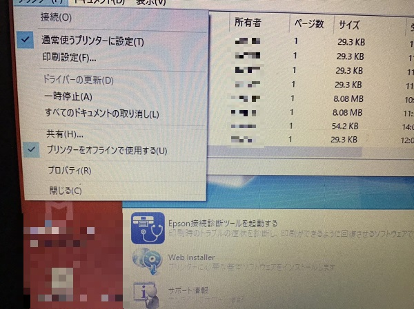 京都府門真市 ノートパソコンからプリンターで印刷できない/東芝 Windows 10のイメージ