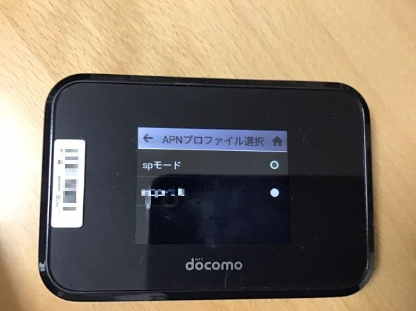 兵庫県たつの市 ノートパソコンがインターネットにつながらない/Acer Windows 10のイメージ